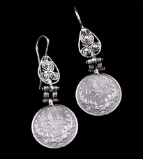 Earrings Novcic silver
